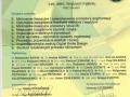 Wojciech-Faferko-implantologia-2